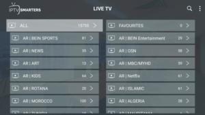 nocableott channels